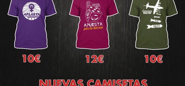 Ahora en La Piluka puedes conseguir las nuevas camisetas, no te quedes sin la tuya!!